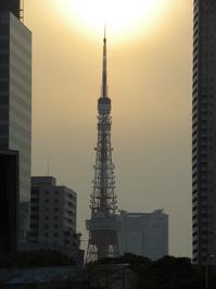 東京タワー;クリックすると大きな写真になります