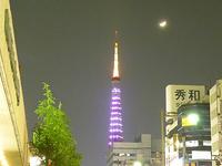 (おまけ)浜松町;クリックすると大きな写真になります