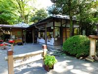 小石川後楽園受付(サービスセンター);クリックすると大きな写真になります。