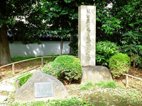 藤田東湖護母致命之記念碑;クリックすると大きな写真になります。