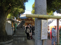 橘樹神社:クリックすると大きな写真になります