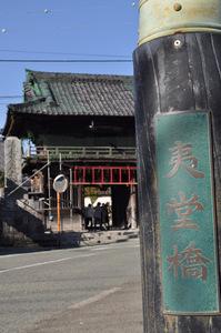 夷堂橋(えびすどう橋;クリックすると大きな写真になります