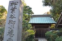 妙法寺 惣門;クリックすると大きな写真になります